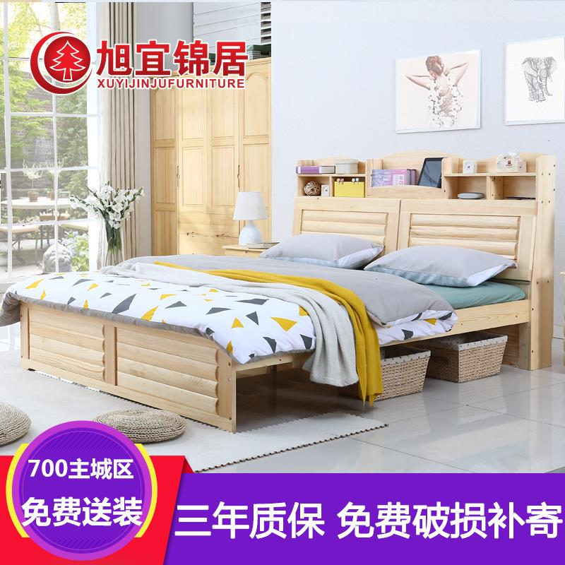 All solid wood bed 1.8 meters double bed new Chinese 1.5m soft white box on the high bed Zhuwo economy oak bed