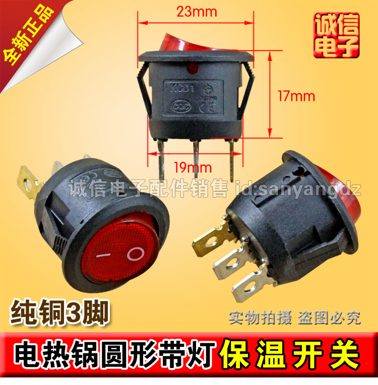 New type KCD1 electric heating pot insulated switch type ship switch 3 copper foot two round round lamp type ship switch