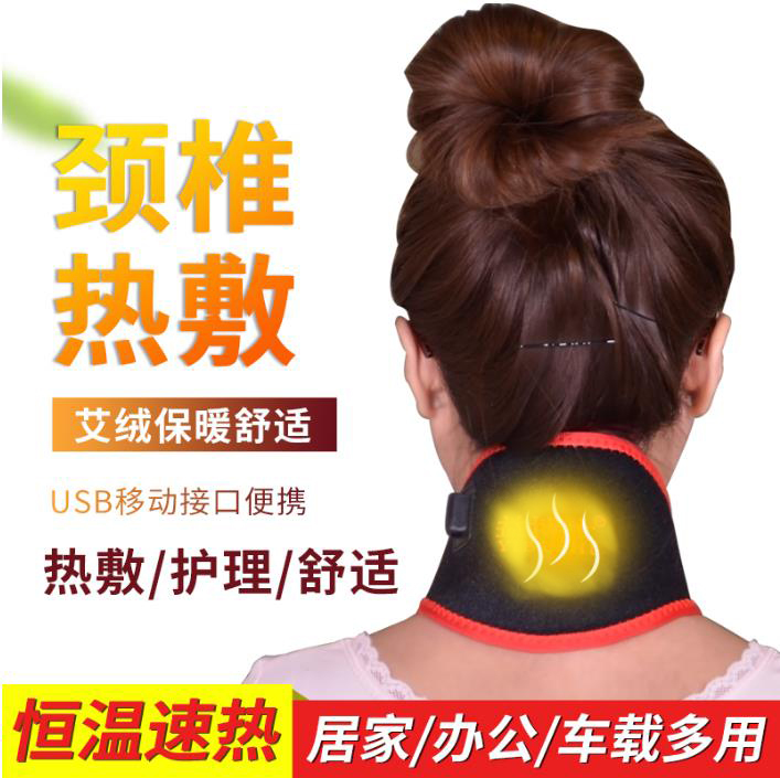 Realcan neck support USB electric heating moxibustion nursing neck cervical hot compress non self heating neck support shipping