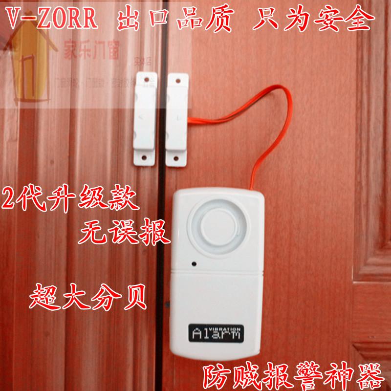 Sopran - ALARM zu hause ALARM Fenster und türen ALARM - Magnetometer kommerziellen ALARM aus