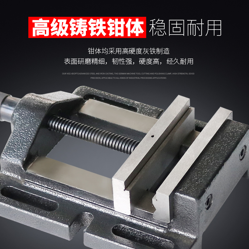German Vice Clamp retract into the heavy-duty precision machine for batch drilling machine woodworking engraving Mini shipping.