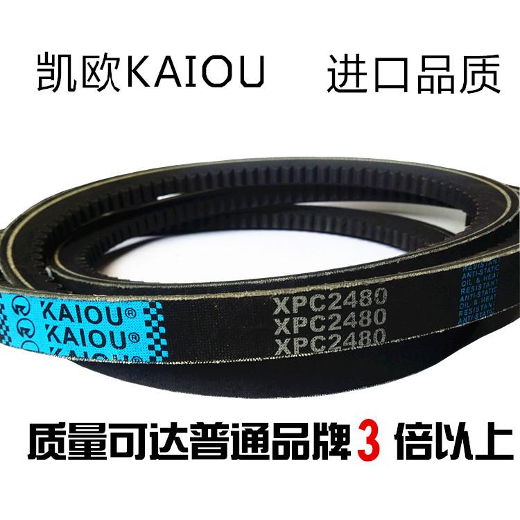 凯欧 KAIOU ประเภทฟันสายพาน XPB2057XPB20605VX820