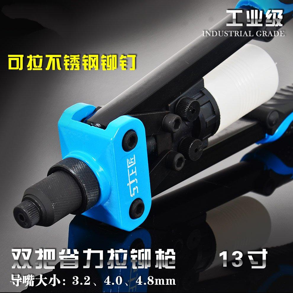 Power saving rotary double heavy nut pull riveting gunner nut gun riveting nut gun pull cap gun
