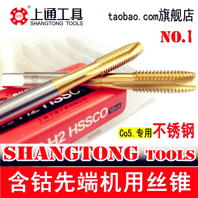 Tap tap with cobalt taps, stainless steel wire tapping taps, m2.5m3m4m5m6m8m10m12m14m16