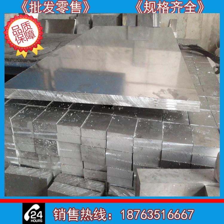 Foglio di Alluminio in Lega di Alluminio, Alluminio Fila di Spot di Alluminio piatto 6061-t6 Fila di Alluminio di spessore Sottile Alluminio. 0.2-300mm 1060