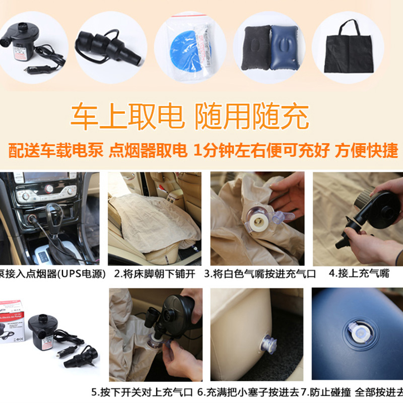 Travel car car inflatable bed equipped with inflatable bed pad thickening bed lathe outdoor car