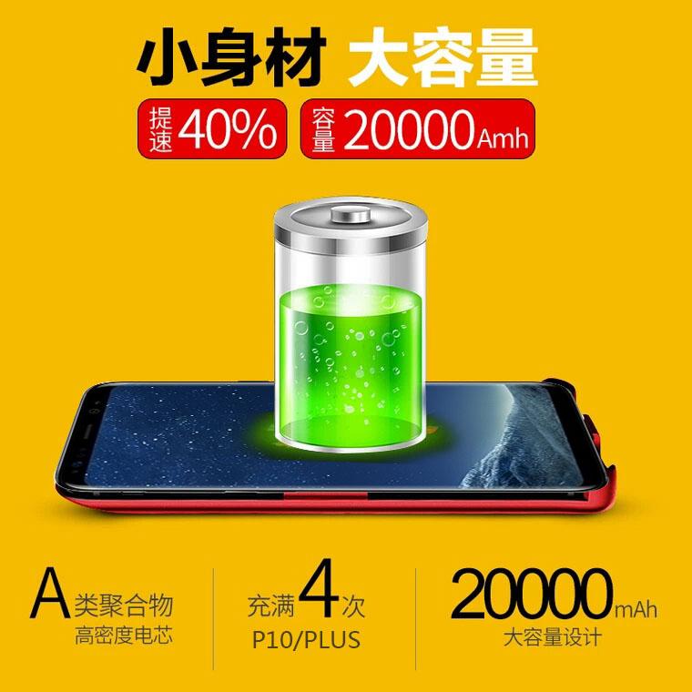 suuren kapasiteetin samsung S6S7edge ultra slim gestapon maksu matkapuhelimen laturi ulkoisen takaisin kannettavat