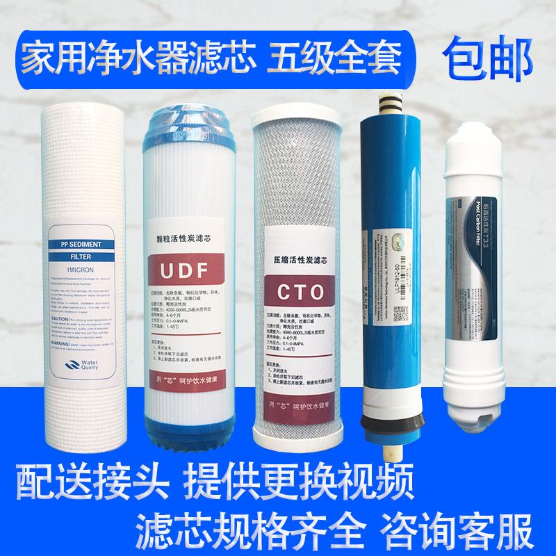 Macao (汉沛 汉德斯 Hak, den liebt... Hua siyuan wasserfilter Universal - Paket post