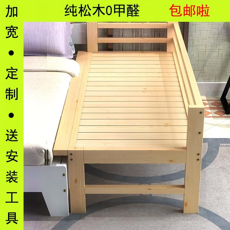 Shipping preschool children bed bed bed bed bed loose lengthened and widened large size baby bed guardrail custom