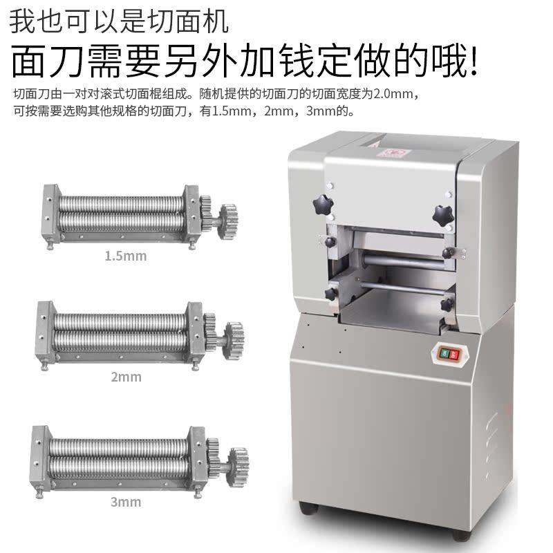 Nudel - elektrischer Edelstahl vollautomatische Rollende Maschine - Maschine - Maschine - Maschine der großen klößchen kommerziellen