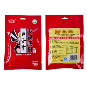 200g*3袋牛油火锅底料四川火锅底料正宗重庆火锅底料麻辣