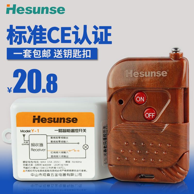 Interrupteur de commande à distance sans fil, un module de lampe à del 220 à commande unique d'un module de télécommande d'aspiration à travers la paroi de plafond