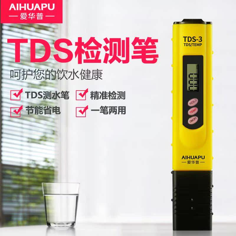 Prueba de detección de la pluma de filtro purificador de agua de filtro purificador de agua calidad del agua la calidad del agua de la pluma de un purificador de agua de belleza