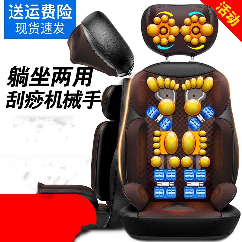 z powrotem do masażu szyi, ramienia szyjki macicy. dzięki poduszkę na krześle elektrycznym do ciała?