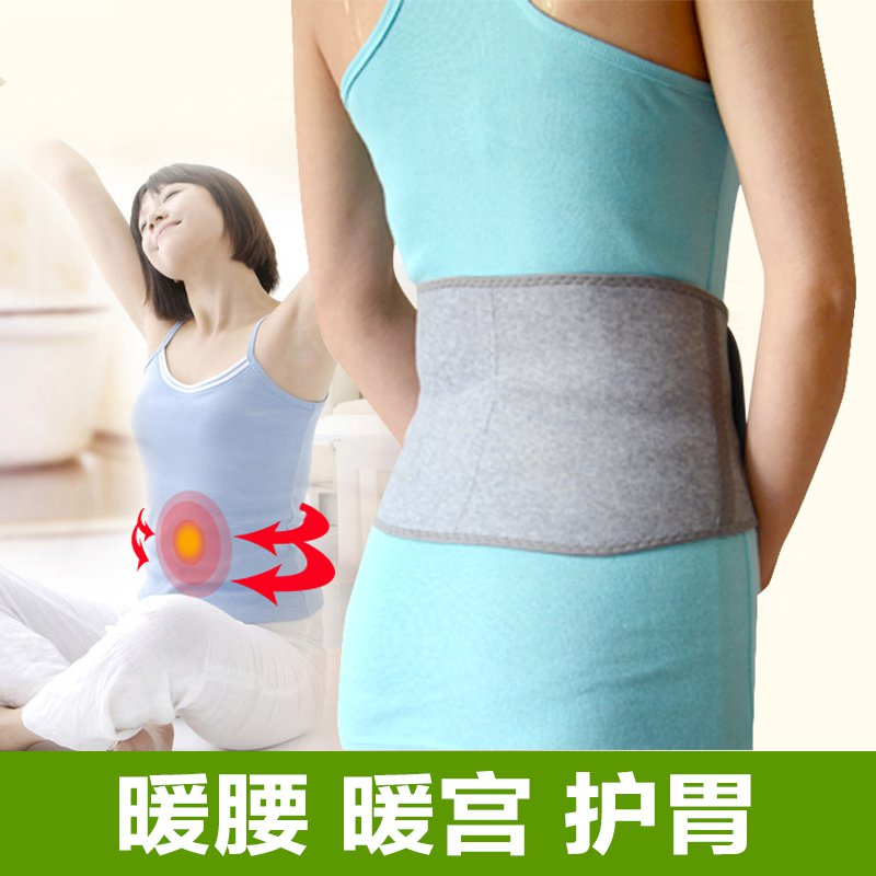 The stomach stomach postpartum abdomen with maternal warm palace ladies plus velvet corset belt warm summer air support