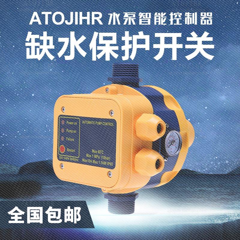 kontroler ciśnienia pompy wody do automatycznego elektronicznego przełącznik inteligentnych regulacji ciśnienia wody at - 8