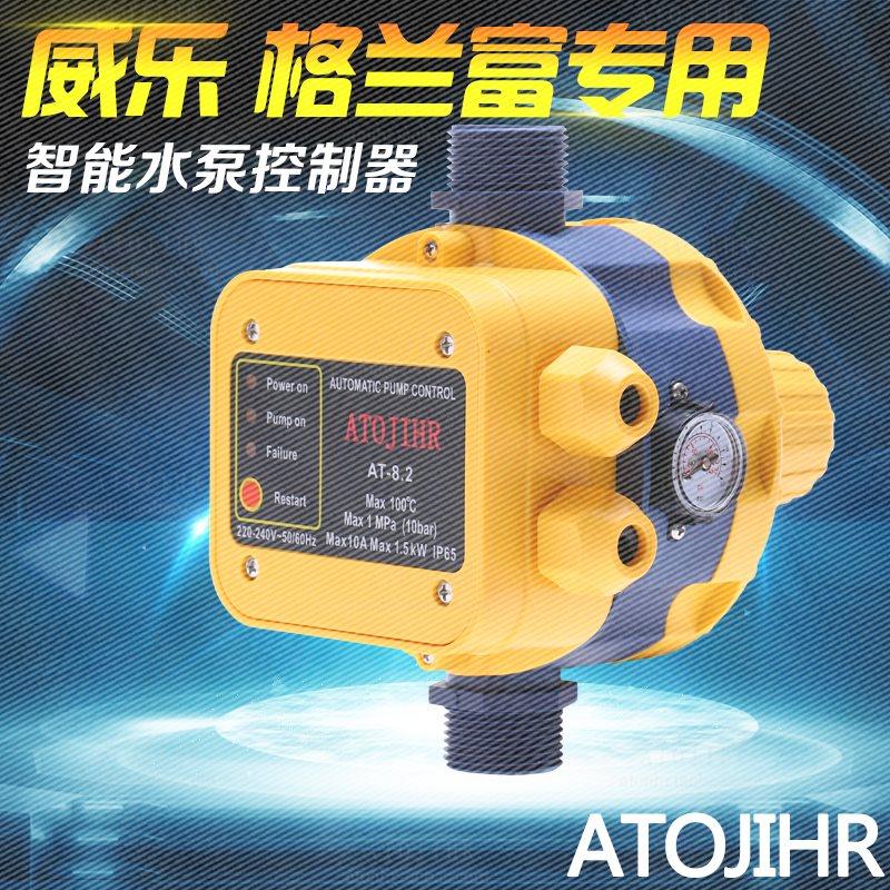Pompe électronique de la pression de suralimentation d'un contrôleur de pompe d'écoulement automatique intelligent de commutation de protection de pénurie d'eau à pression réglable AT-8