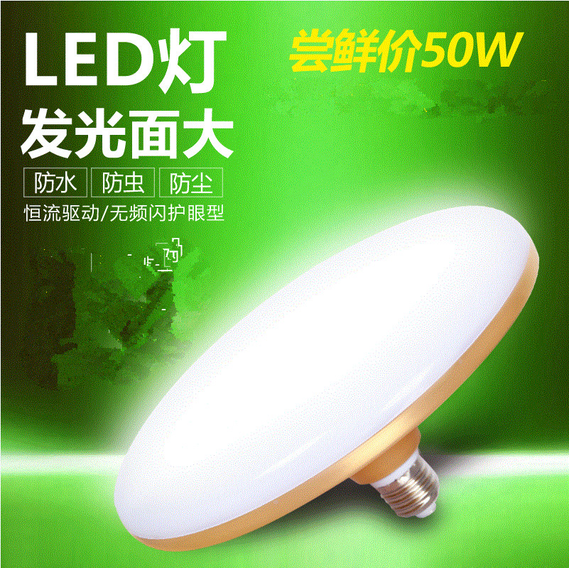 조명, 램프 E27 LED 클레이 나선 입 전구 22W 고성능 공 포 강조 절전등