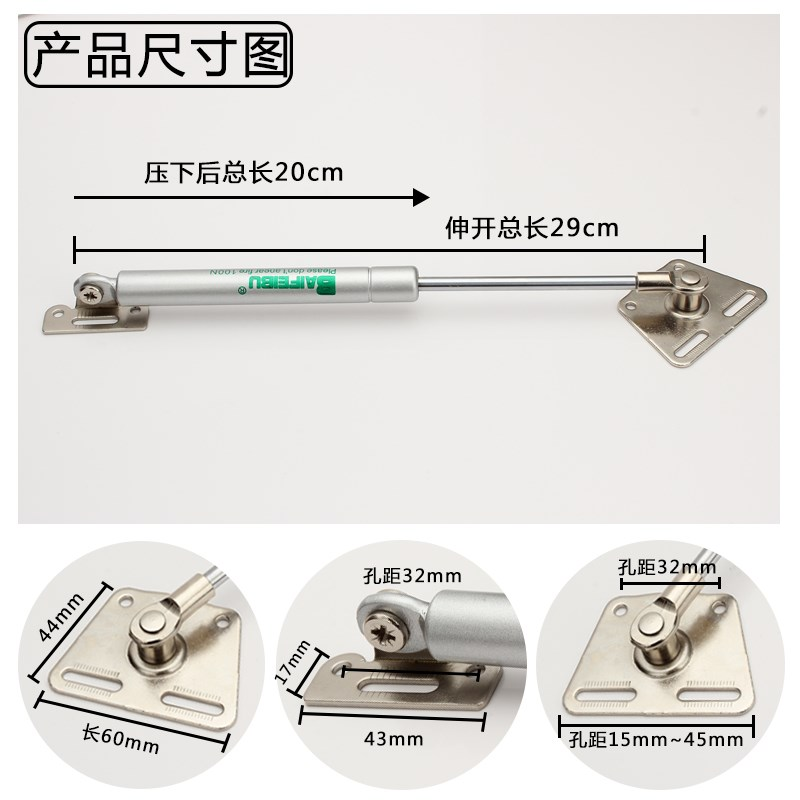 Cabinet gas support hydraulic rod supporting rod pressure rod buffer over the tatami cabinet door telescopic gas spring