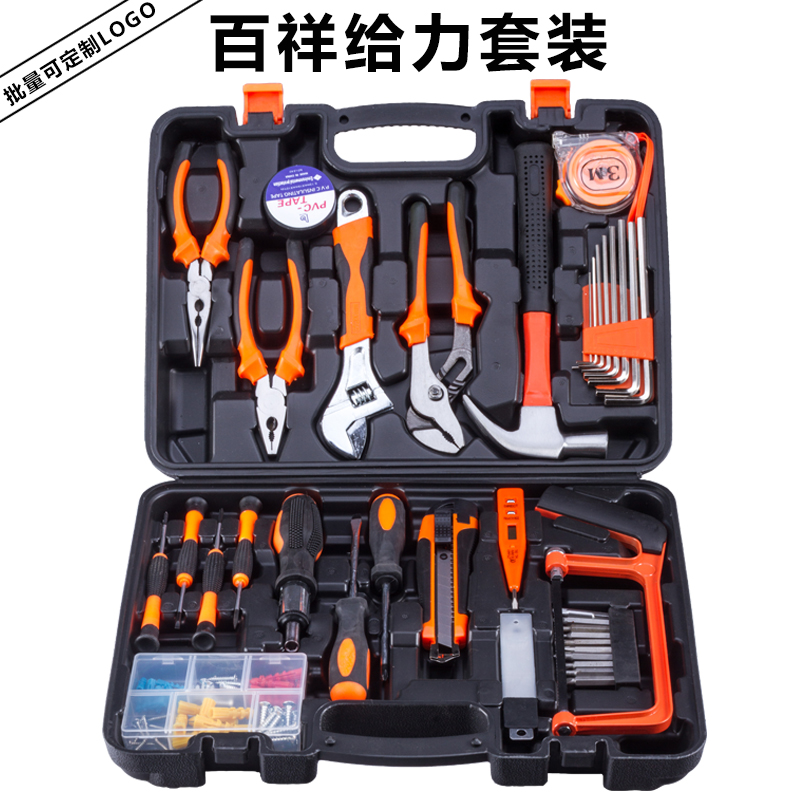 Tool set, household multifunctional maintenance screwdriver, hardware combination, electric impact drill bit, tool box