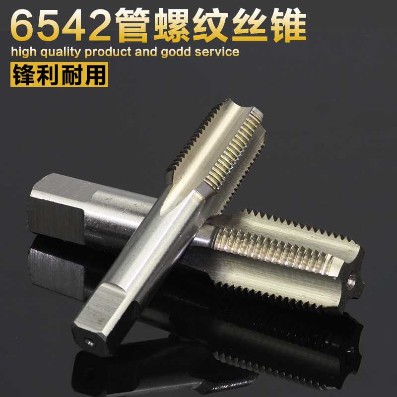/6 American water machine tap tube tooth tapping teeth 4 inch 1/4 attack power drill taper pipe