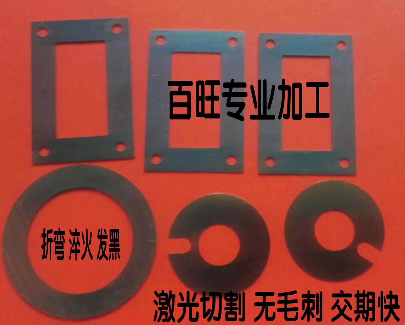 Foglio di Alluminio a forma di Disco e 'piegata su misura per il taglio Laser Disco di Alluminio ossido Nero di SUPERFICIE con la mappa della trasformazione