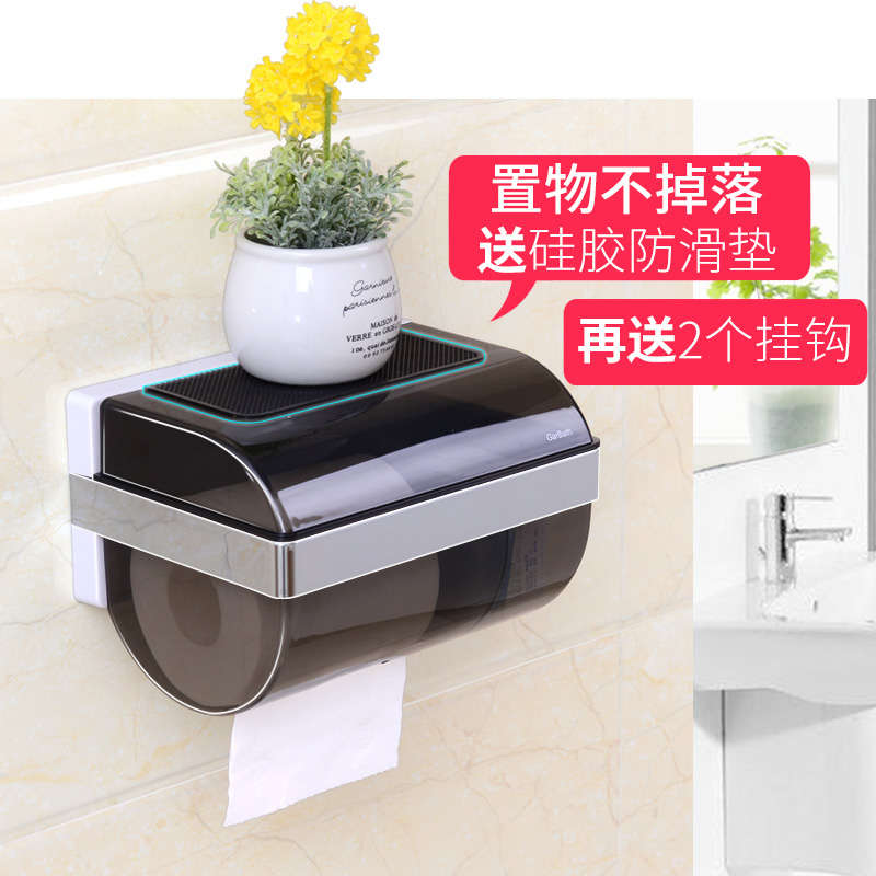 Toilet paper towel box free perforating toilet paper rack waterproof toilet paper box wall suction pumping roll paper
