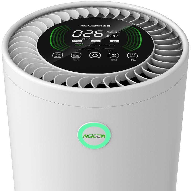 Ма Гисен AGCEN очиститель воздуха в спальне T01 бытовой кислородный помимо формальдегид крытый Mute дезодорант