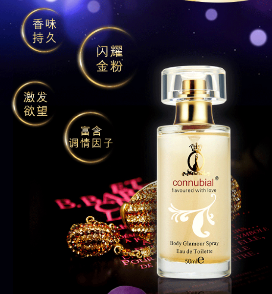 Fragrance perfume, male seduction, excitement spray, female spring, cool sex appeal powder