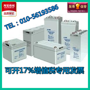 аккумуляторные батареи электропитания постоянного тока 6-GFM-2412V24AH Гуанью UPS/EPS экран специальные батареи