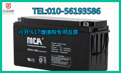 In the country through MCA 12V150AH (FC12-150) UPS/EPS/ battery DC power equipment etc.