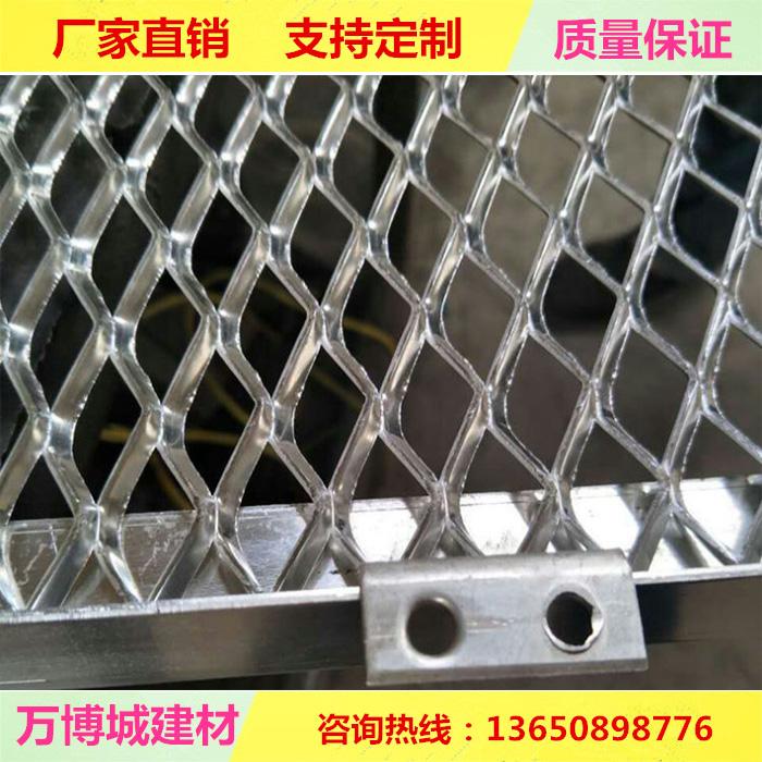 настраиваемый алюминия, алюминиевых сплавов алюминия сетка плиты нанесение знака полутона алюминиевых бить пластины сетки круглое отверстие алюминия отверстие