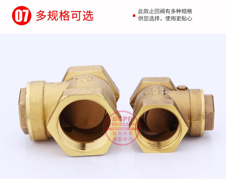 横型真鍮ノンリタンバルブ止逆弁管ノンリタンバルブ水道のメーター単流止逆バルブよんしよ分ろく分寸いちdn25