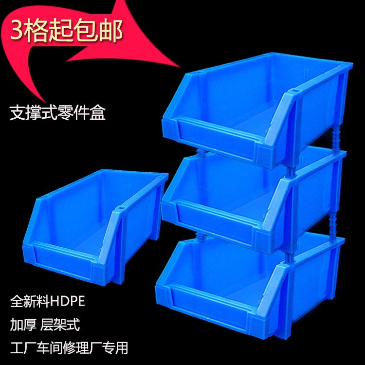 Mail bag plastic pots rectangular white plastic food box material sorting chopsticks box turnover picking basket thickening