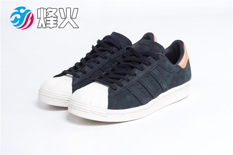 The Adidas ADIDASSUPERSTAR80S BB2057S75830 sports shoes