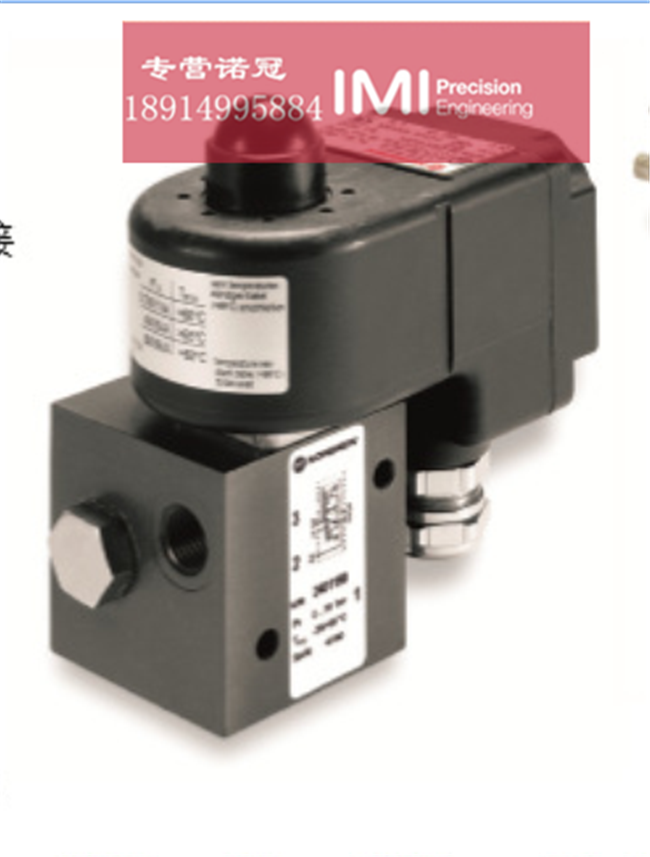 Nuoguan rise Herion series 2401138.3803.230.50Norgren valve direct acting solenoid valve