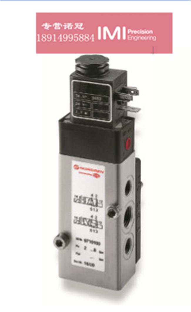 Nuoguan rise Herion series 240112.0000.000.00Norgren valve direct acting solenoid valve