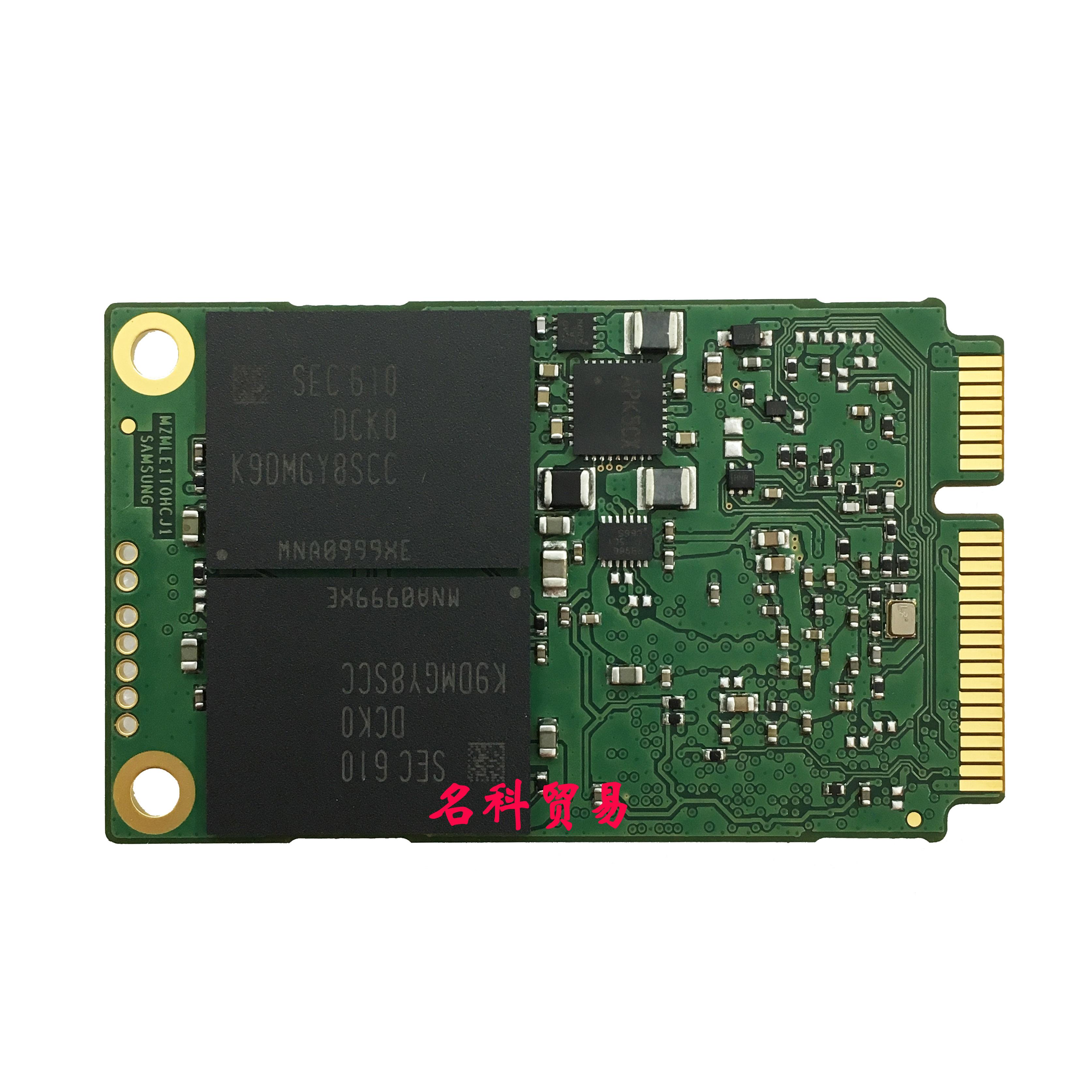 Samsung / Samsung PM851a1TBmSATA3 à disque dur portable pm851512g SSD.