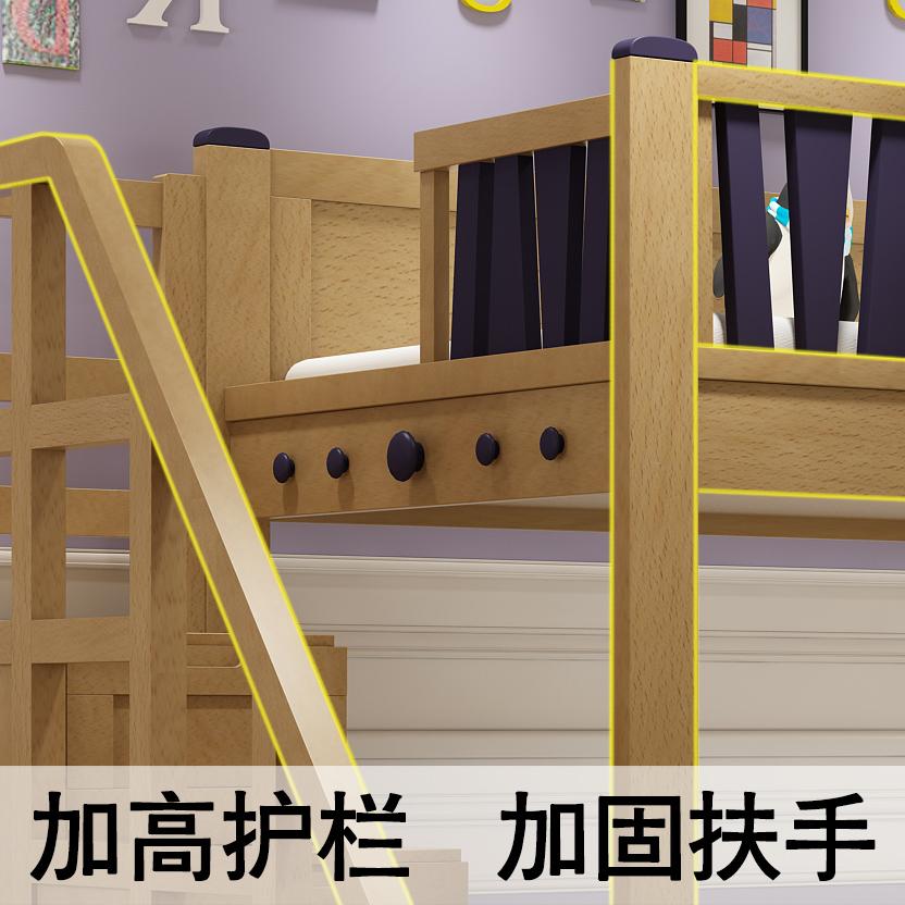 Orientalische Stadt Möbel qiongzhong massivholz Bett und doppeltes Bett Kinder INS Bett buche Jungen und Mädchen kombination stockbetten.