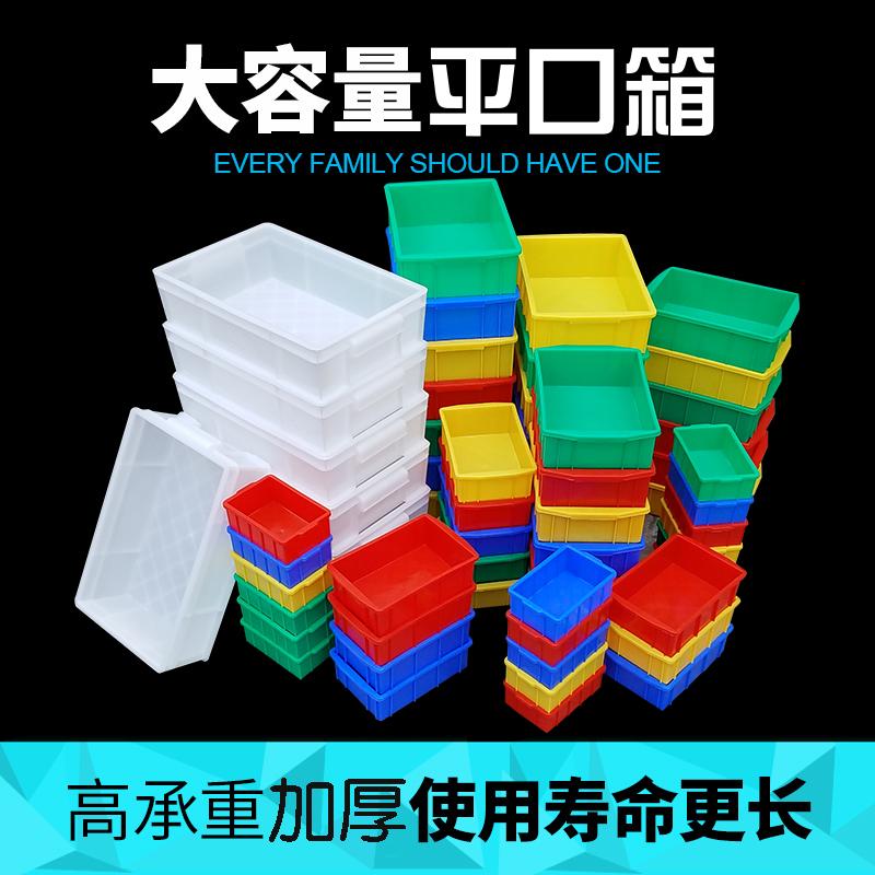 en rektangulär låda plast behållare för lagring av material i fält - bränsleelement i fält klassificering av plast
