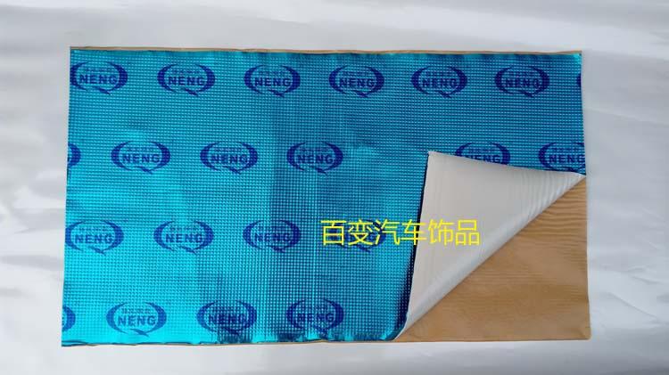 - isolatie materiaal butyl - rubber stop druk rooster en de bescherming van het milieu een schok mat een aardbeving van bestuur vibrator hitteschild absorberend katoen