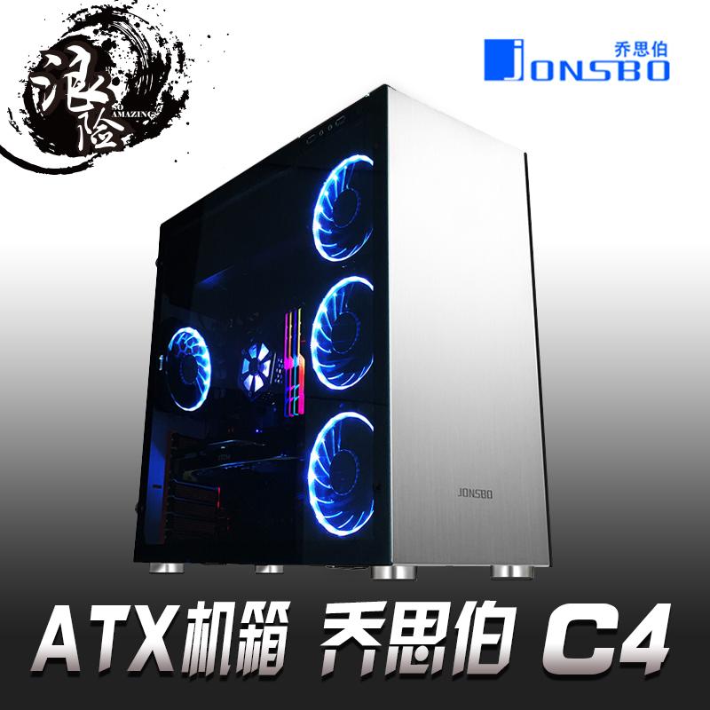 Joe 思伯 (JONSBO) - C4 - Silber - Tower (atx motherboard / Aluminium - gehäuse / bilaterale -