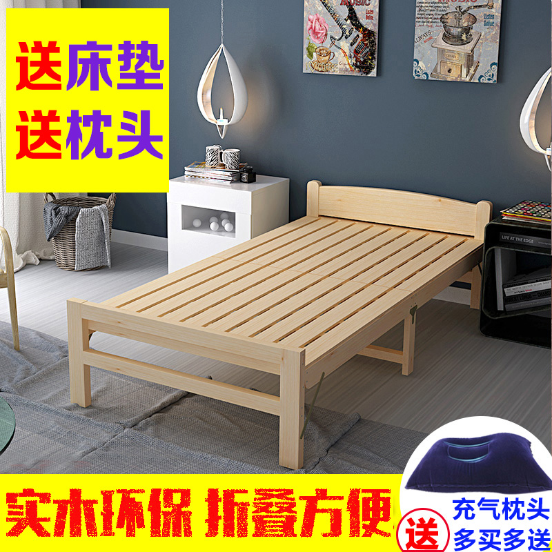 Folding bed, simple small bed, single bed, adult plank bed bed, strengthening lunch bed, 90cm meter solid wood bed