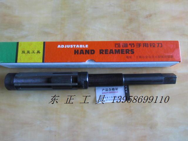 Reamer 10-10.75-11.75-12.75-13.75-15.25mm genuine Shanghai double hand sub regulation