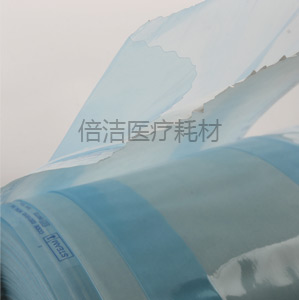 High pressure steam cooker sterilization bag, folding stereo sterilization bag vacuum disinfection bag 100mm*100m*50mm