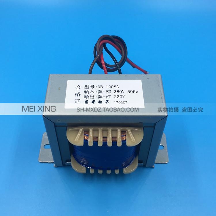 от трансформатор трансформатор 380 v се прилага 220V120VA100VA мед за себе си?