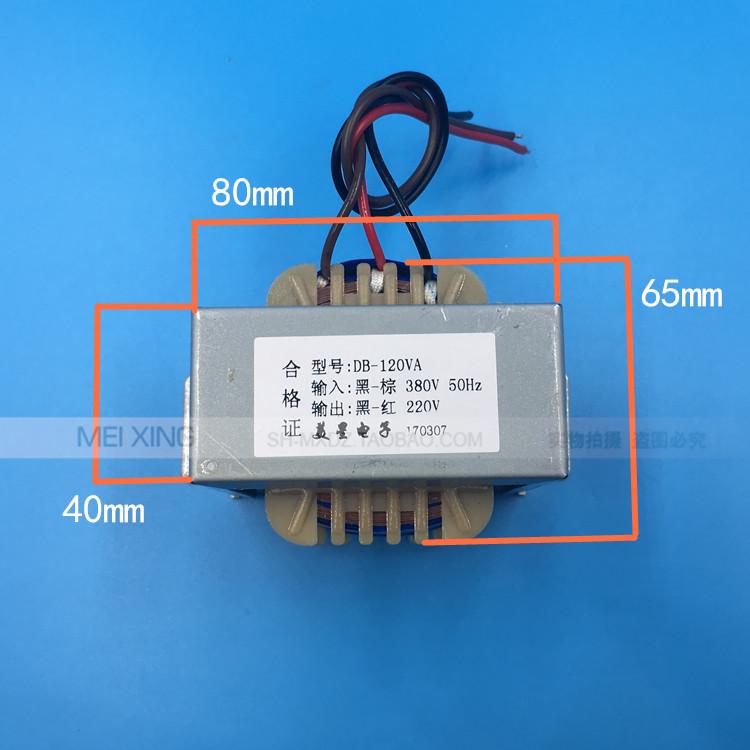 Auto transformador transformador de alimentación 380v aplicables a la par de cobre 220V120VA100VA