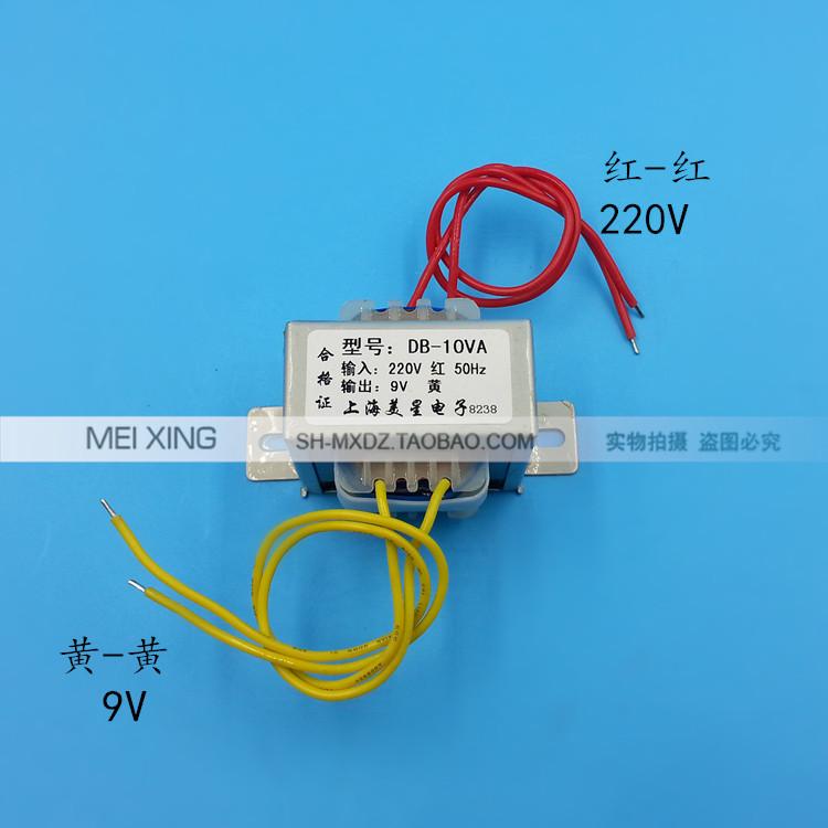 EI48電源トランス10W220V / 380V転6V9V12V15V18V24V単二重隔離10VA