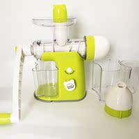 en kop med bjørn energi bjørn manuel / side juicepresser / juice maskine kan børn mad maskine farve