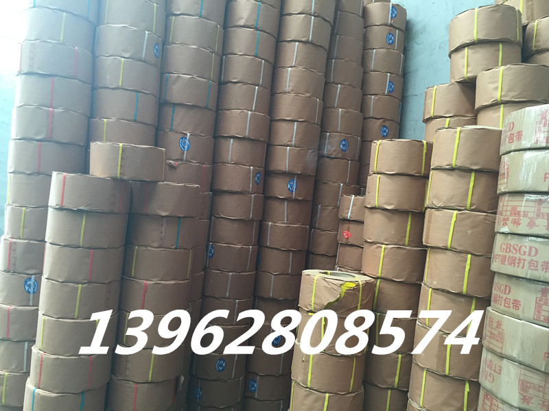 Factory direct supply of red machine packed with ceramic tile with strong tension semi automatic meters long